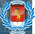 Управление образования города Владимира